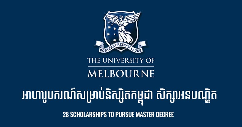 unsw postgraduate coursework scholarships The first point of contact for academic advice is the postgraduate director (coursework) prospective students may be eligible for other unsw scholarships.