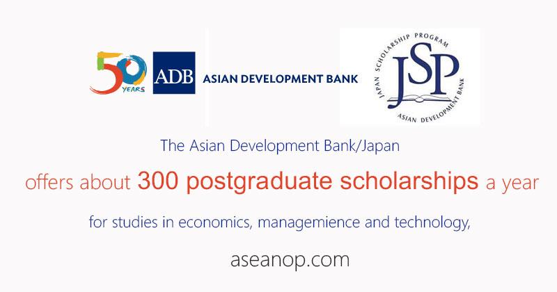 Best Asian development bank scholarships comes Watch
