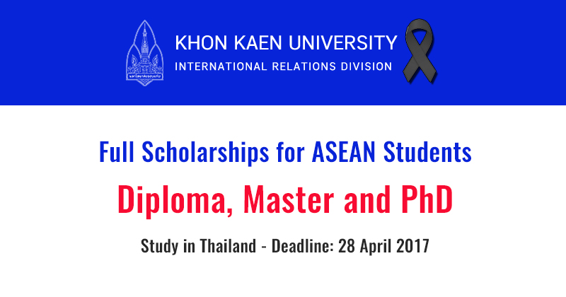 Asian Pacific Fund Apply for Scholarship