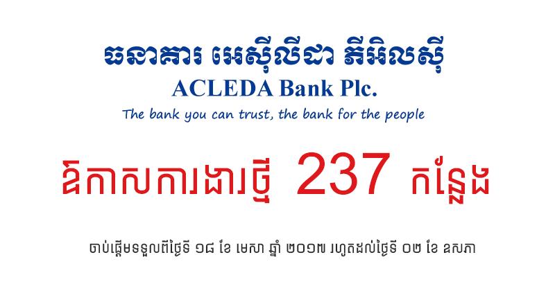 aceleda bank plc Customer assistant bij work at aceleda bank plc woont in tani, kampot, cambodia work at aceleda bank plc foto's bekijken boy coffee werkt bij enkei thai co, ltd.