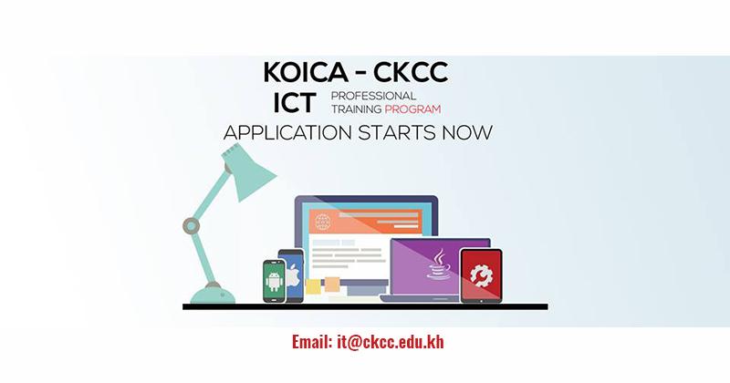 scholarships for professional training program at ckcc
