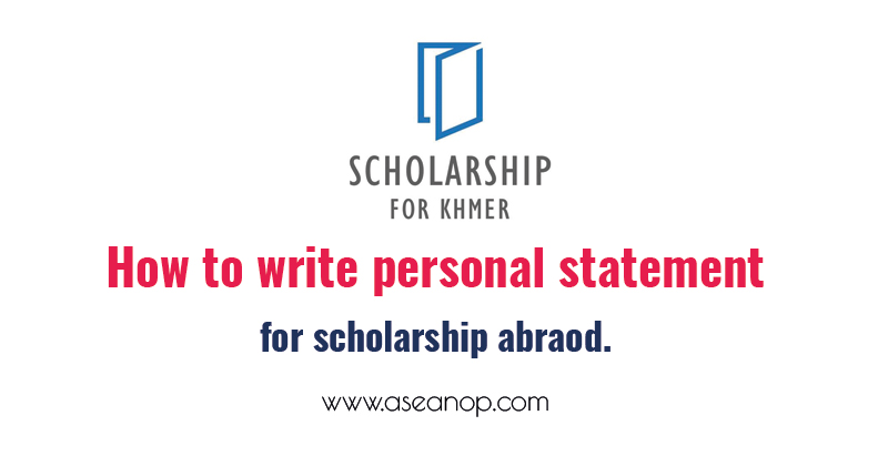 Writing personal statement for scholarship