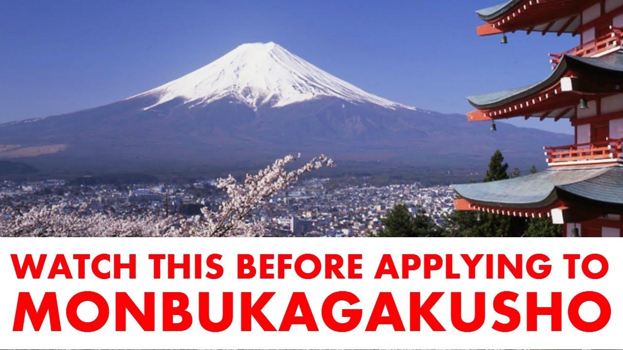 2017 Japanese Government (Monbukagakusho:MEXT) Scholarships for