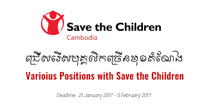 Job Opportunities with Save the Children Cambodia - ASEAN