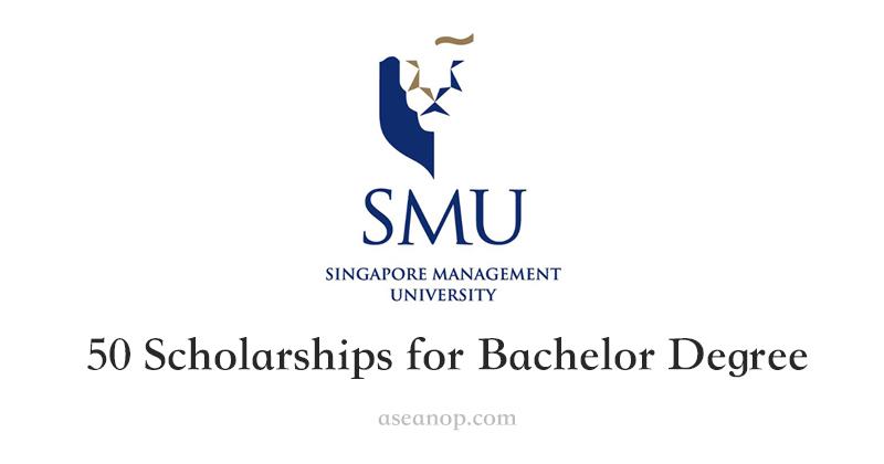 LEE KONG CHIAN Scholarship' programme in Singapore 2017 - ASEAN