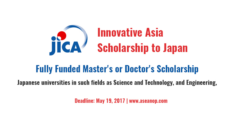Asian scholarships 2018