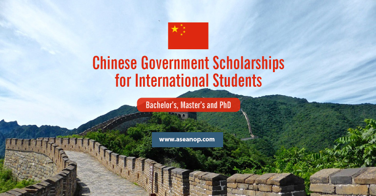 Call for 2018 International Students Programs in China