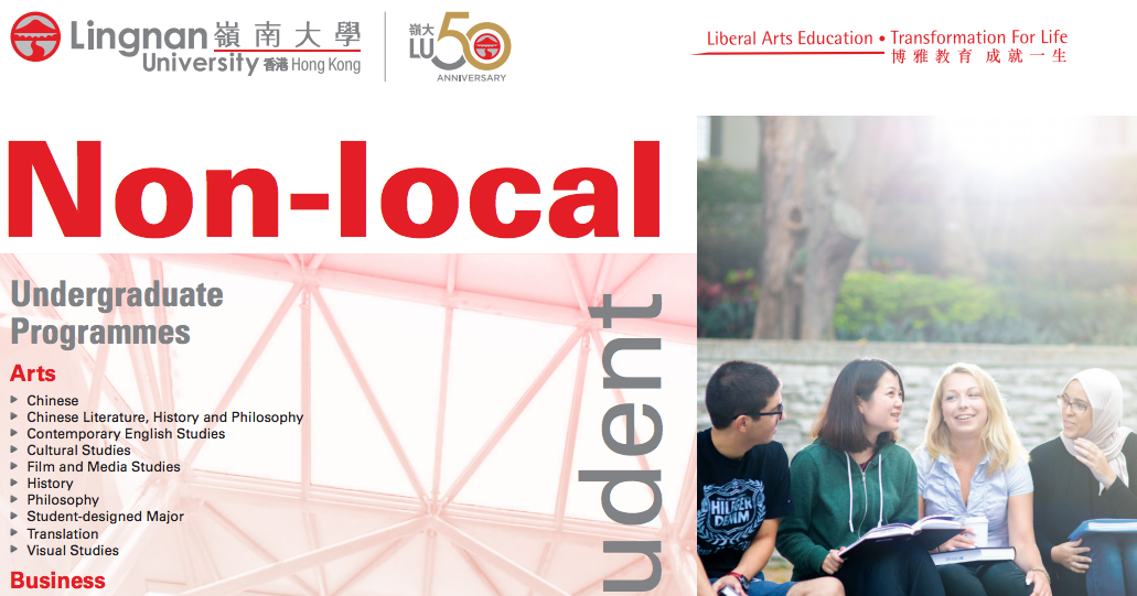 Undergraduate Scholarship in China 2018 - 2019 (Fully Funded
