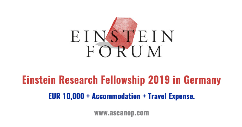 Einstein Research Fellowship 2019 in Germany - Fully Funded