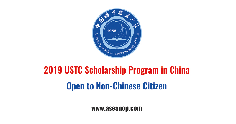 2019 USTC Scholarship Program at University of Science and