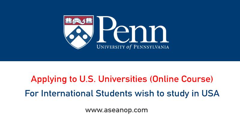 Applying to U S  Universities (Free Online Course) - ASEAN