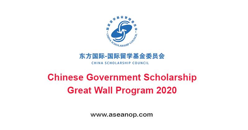 Great wall program