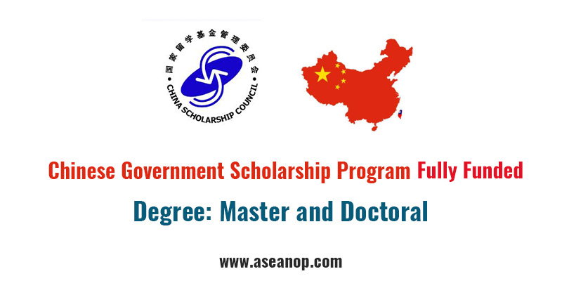 Chinese Government Scholarship-Chinese University Program ...