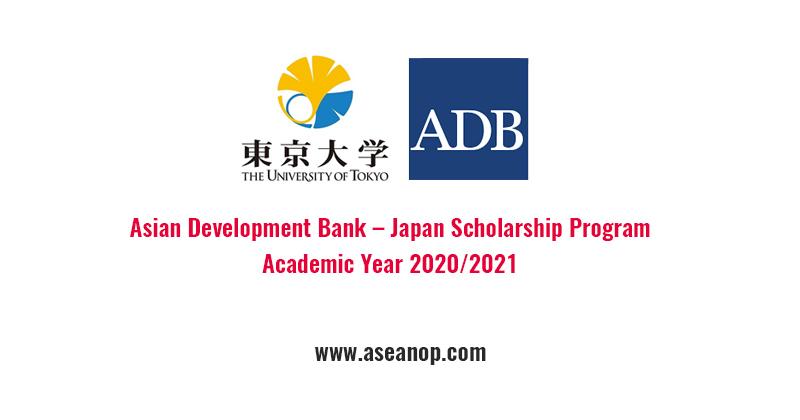 apan Scholarship Program at University of Tokyo