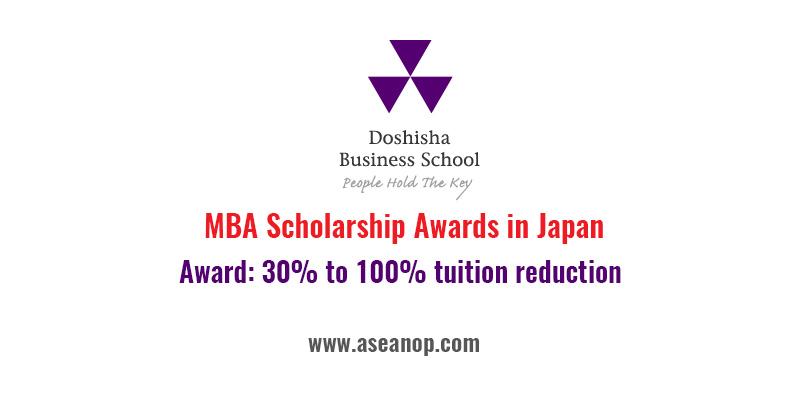 MBA Scholarship Awards for International Students