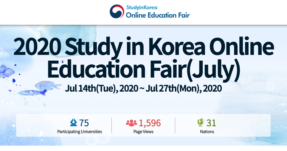 2020 Study in Korea Online Education Fair (July)
