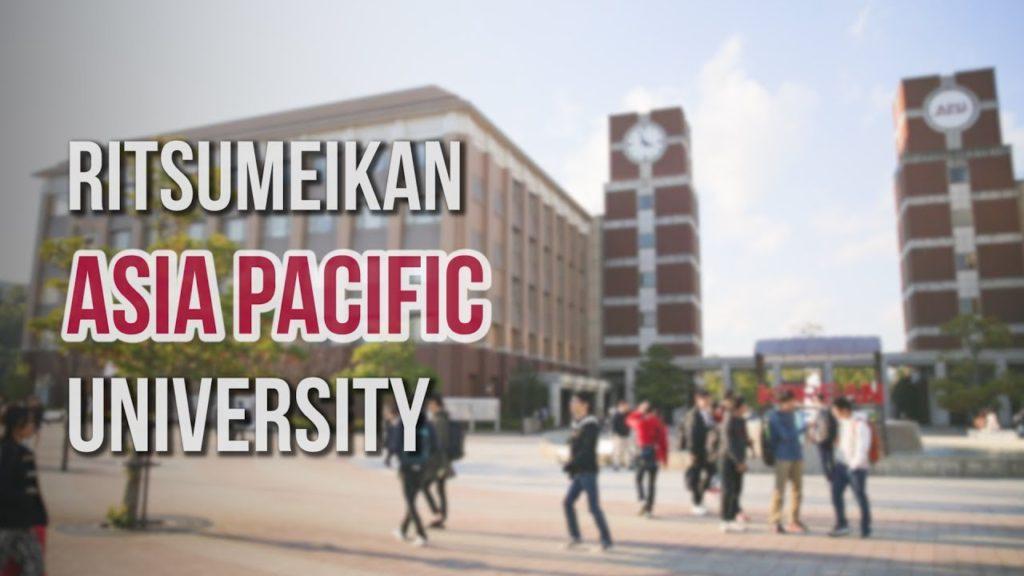 Ritsumeikan Asia Pacific University Scholarship in Japan 2021 - 22