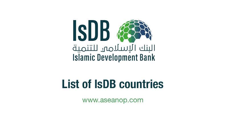 IsDB list of countries
