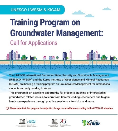 Call for Applications!  UNESCO i-WSSM and KIGAM Groundwater Program