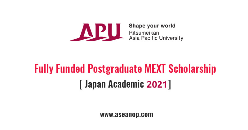 APU MEXT University Recommendation in Japan 2021