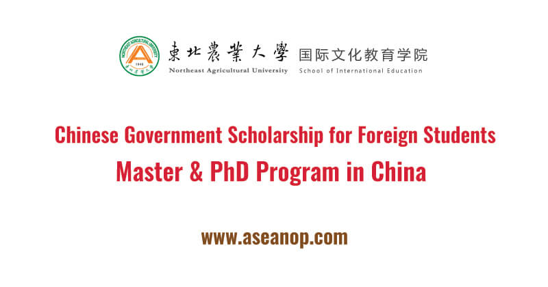 Chinese GovernmentScholarship of Northeast Agricultural University