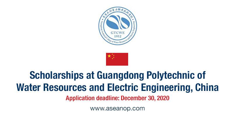 Scholarships at Guandong University 2021