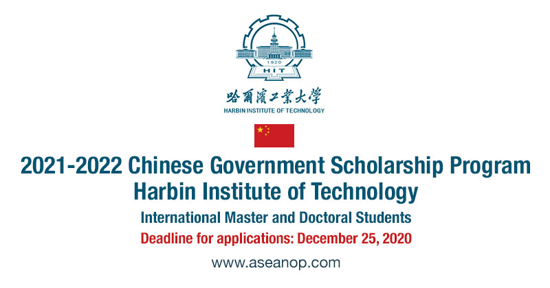 Harbin Institute of Technology, Chinese Government Graduate Scholarships 2021-2022