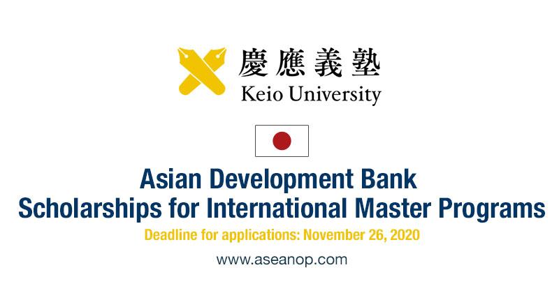 ADB Keio Master Scholarships 2021
