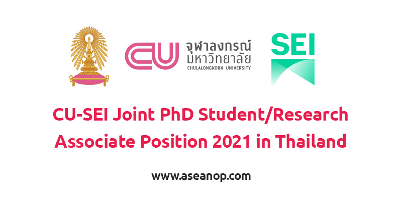 CU-SEI Joint PhD Student/Research Associate Position 2021
