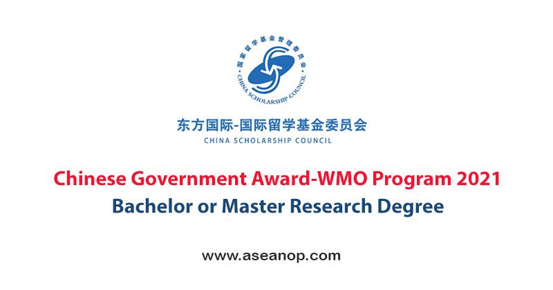 Chinese Government Award-WMO Program 2021