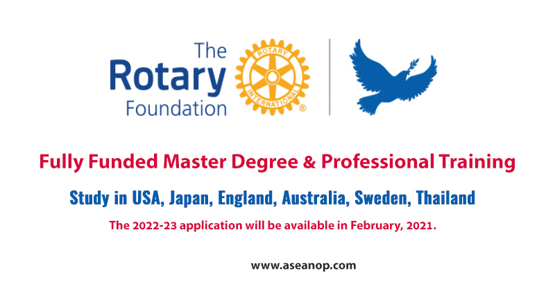 Rotary Peace Fully Funded Fellowships for Master Degree and Professional Training
